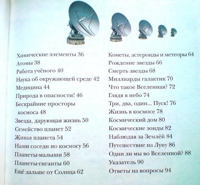 ����� � ������,100 �������� � �������. 2005�.