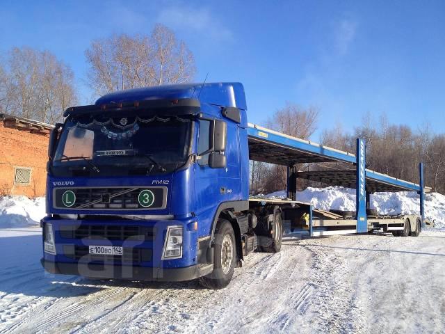 услуги автовозов Россия,