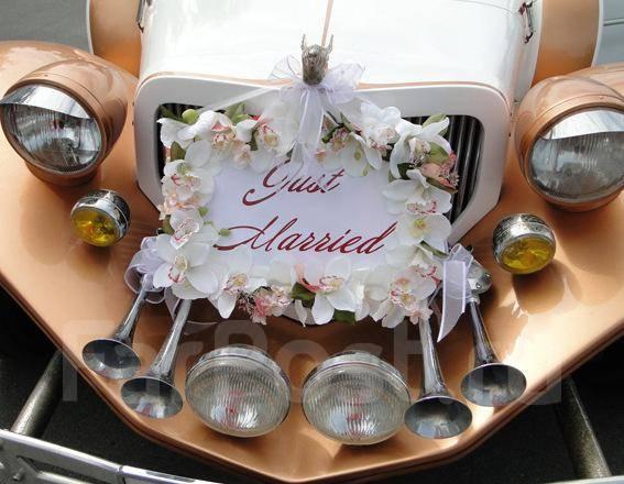 Необходимо для любой свадьбы. Под заказ