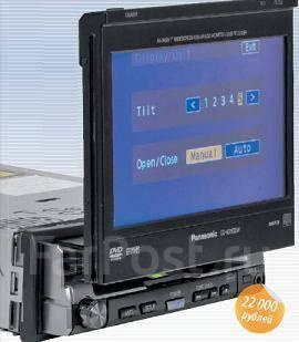 Скачать бесплатно инструкцию для автомагнитолы Panasonic CQ-VD5005W.