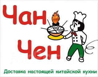 Вологда заказ билетов на автобус