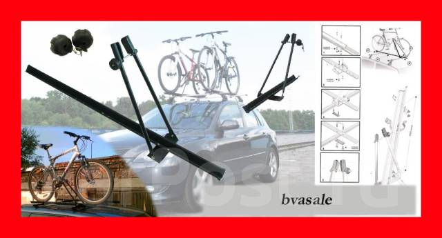 Автомобильное крепления для велосипеда своими руками