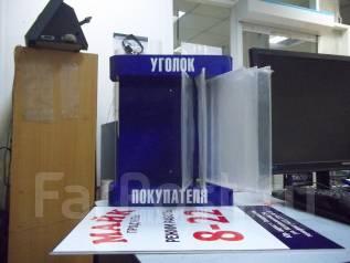 Наружная Реклама   Качественная широкоформатная печать