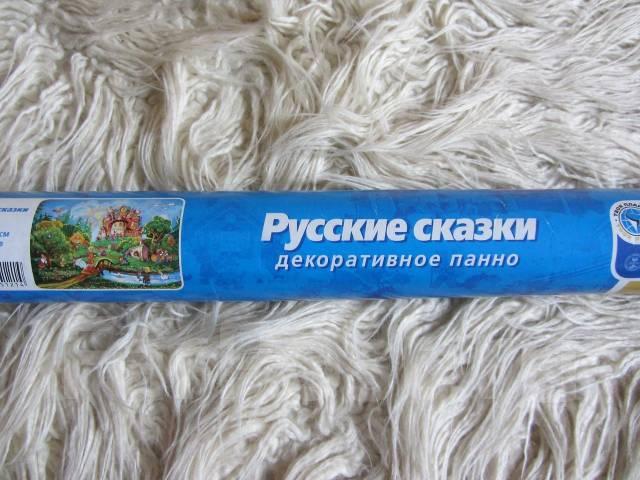 фотообои русские сказки: