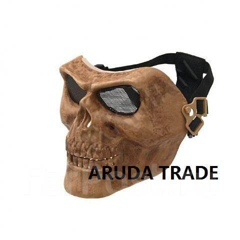 Маска череп для страйкбола