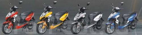 Racer Stels, 2013. ��������, ���� ���, ��� �������