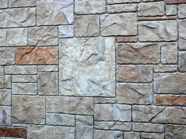 Что такое флекс бетон