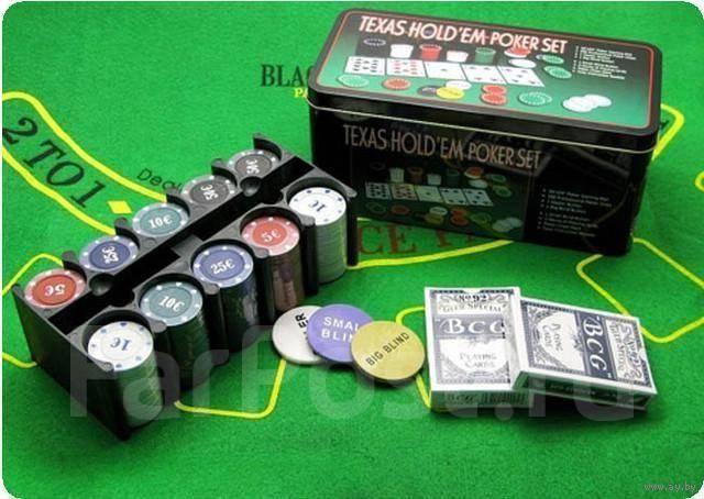 Новый вид азартных игр