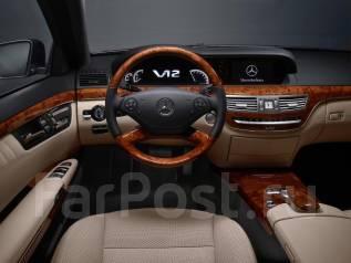 Ковровое покрытие. Toyota Crown Hybrid