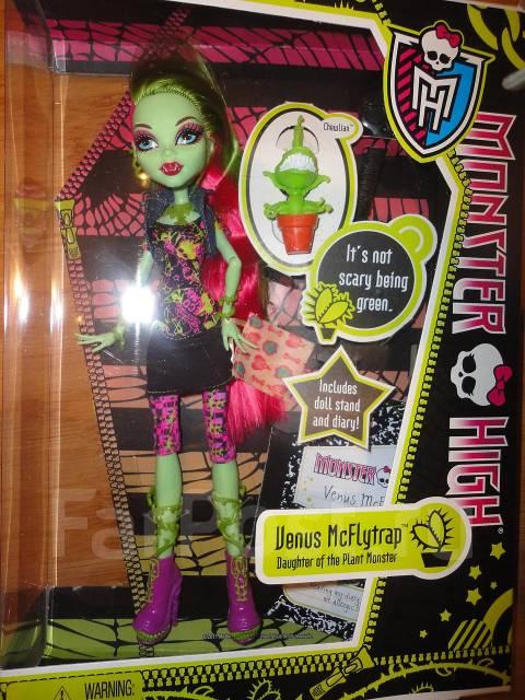 Венера базовая! Школа Монстров (Monster High)! Редкая - Игрушки во ...
