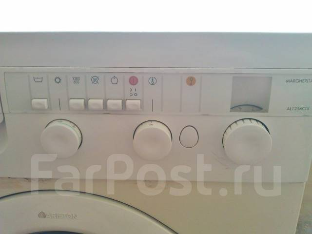 Инструкция По Эксплуатации Стиральной Машины Аристон Al1256ctx