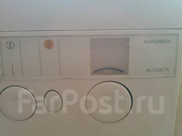 Мастер по ремонту стиральной машины ariston al 1256 ctx ремонт стиральных машин юао москва