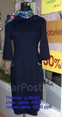 Распродажа женской одежды! Скидка 20-50%. Акция длится до 23 октября