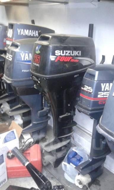 инструмент оружие пермь лодочные моторы