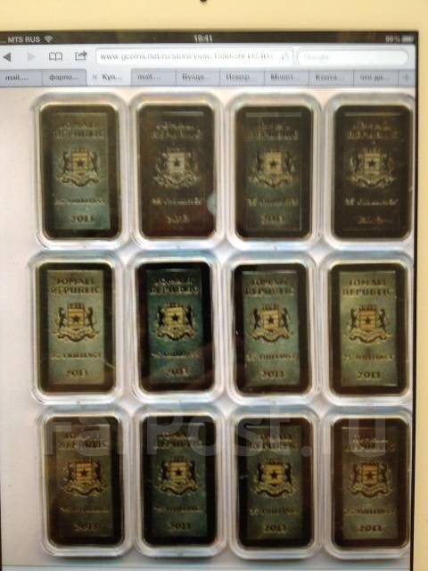 Монеты Сомали. 25 шиллингов . Объекты охоты.