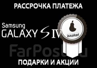 Samsung Galaxy S4 GT-i9500. Новый