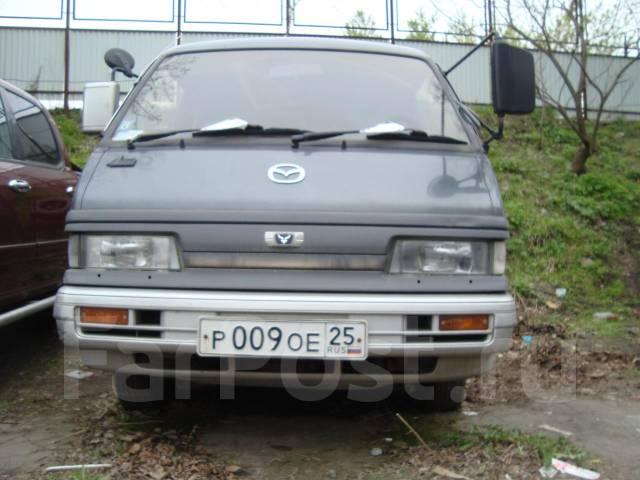 владивосток объявления продажа авто: