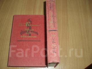 Книги В. Г. Короленко