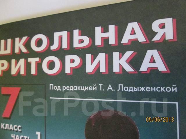 Тетрадь по русскому языку 2 класса читать 2 канакина