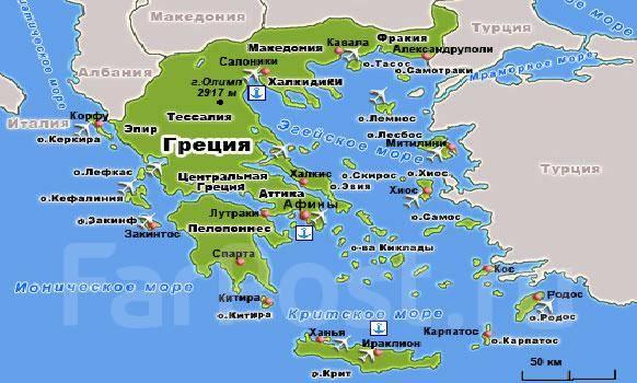 Где находится греция