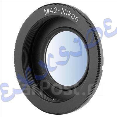 М42 nikon с линзой(фокусировка на бесконечность)