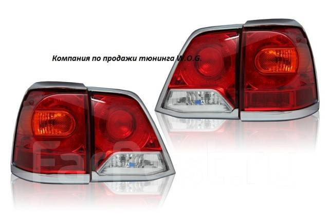 Стоп-сигнал. Toyota Land Cruiser
