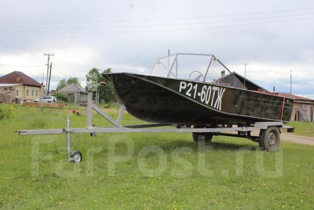 купить прицеп для лодки нептун
