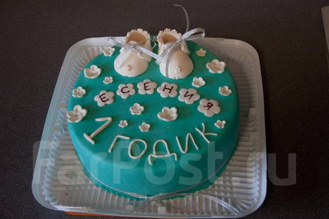 Готовые пирожные с доставкой по Москве и области