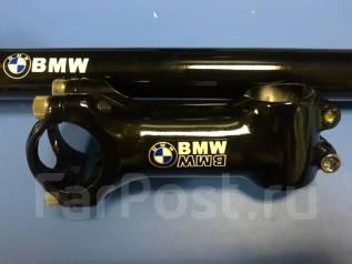 Прокачай свой вело. BMW вынос, руль, штырь. Новый.
