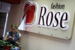 Fashion Rose �������� ����� ������ �� 8 �����