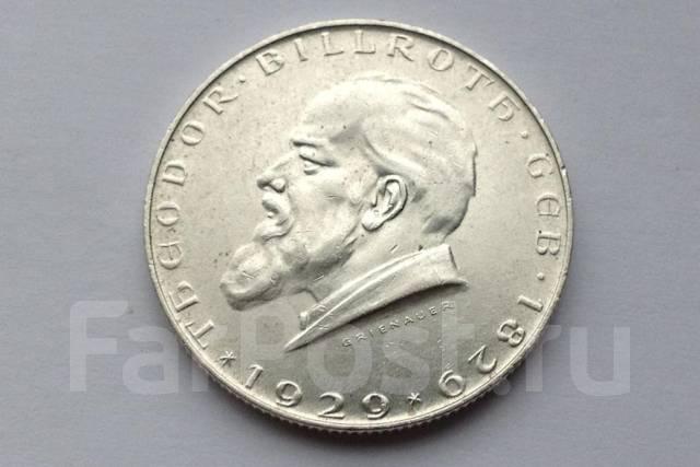 2 �������� 1929 ����. �������. �������. �U.
