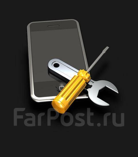 ремонт айфон рыбацкое