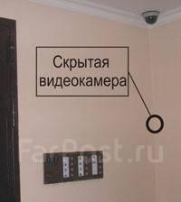 http://static.baza.farpost.ru/v/1374532591859_bulletin