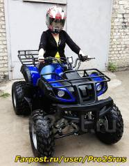 Yamaha Big Bear. ��������, ���� ���, ��� �������