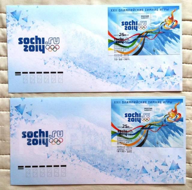 ������ ��������� ���� 2014 sochi.ru 2014