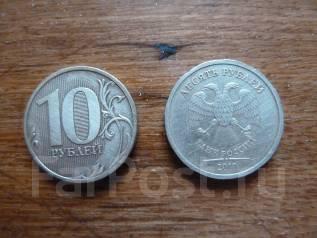 ������ 10 ���