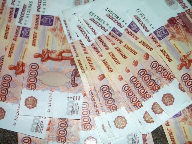 Честный Кредит Вашему Бизнесу (кредитование) ООО, ИП 1000 000 - 80 ...