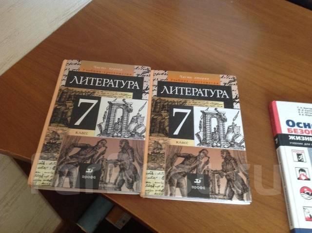 Продам комплект учебников за 7 класс