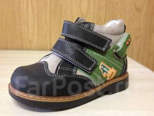 Летняя обувь маленьких размеров женская Может