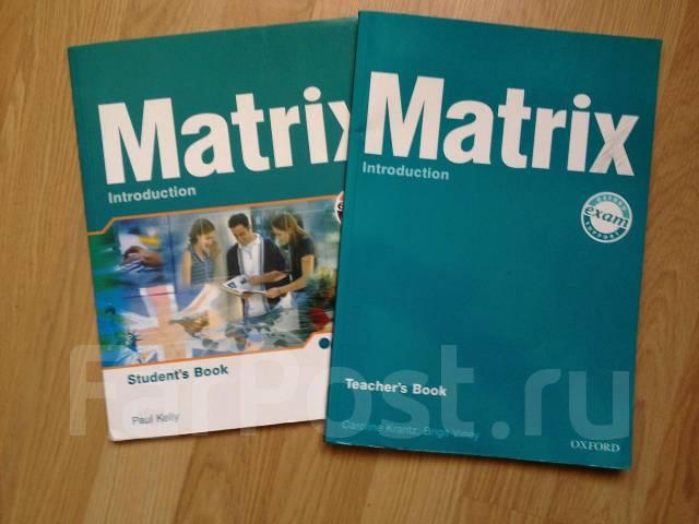 Рабочая класс matrix гдз английскому 7 new по тетрадь языку