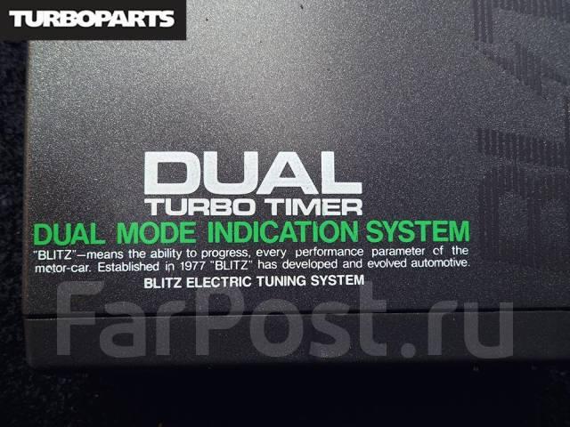 Турботаймер Blitz DUAL Turbo