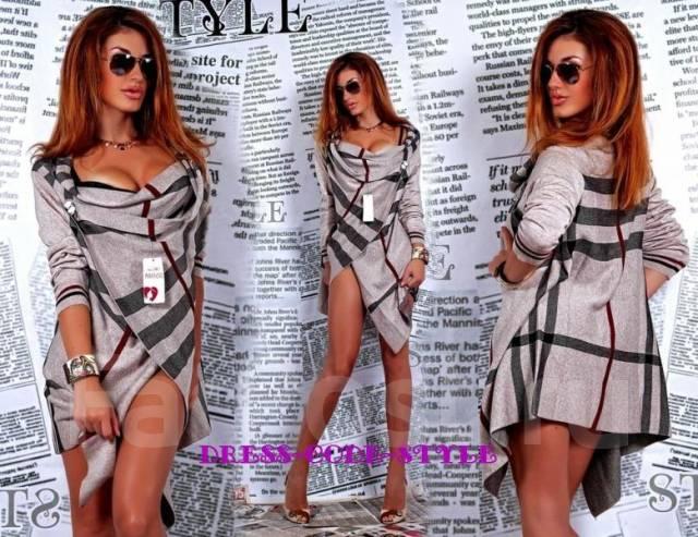 Женская элитная одежда с доставкой