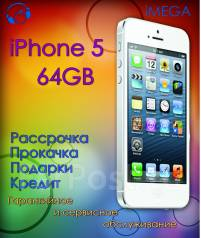 Apple iPhone 5 64Gb. �����