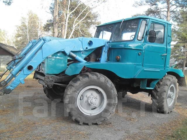 Документы на трактор. - agroru.com