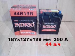 Indigo. 44 А.ч., правое крепление, производство Корея