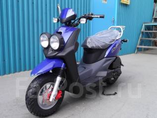 Yamaha BWS 50. ��������, ���� ���, ��� �������