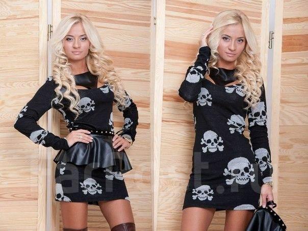 Модная одежда dress code
