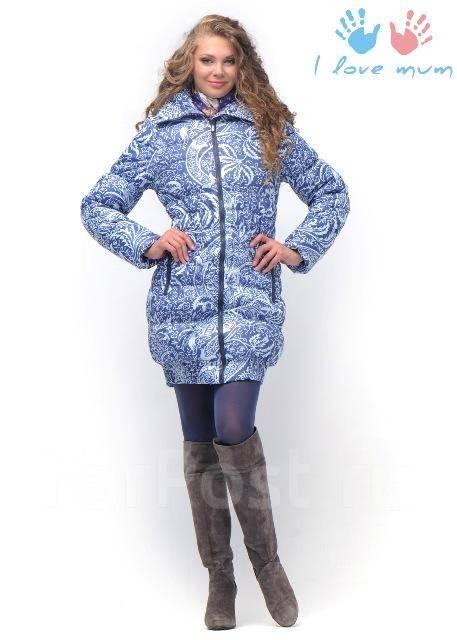 Alpolux куртка для беременных 63