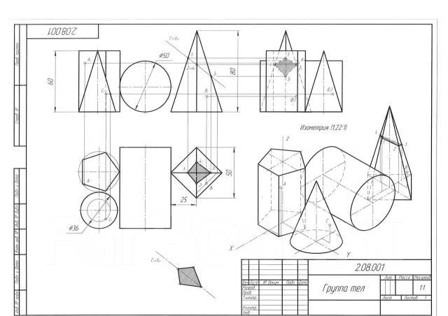 инженерная графика чертежи треугольник