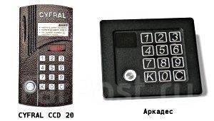 Взлом домофона CYFRAL CCD 2094.1. . Установка общего кода на домофон CYFRA